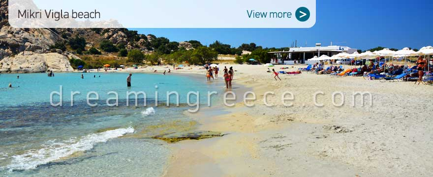 Mikri Vigla beach Naxos Beaches Greece. Travel Guide of Naxos island.
