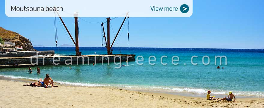Moutsouna beach Naxos Beaches Greece. Discover Naxos Island.