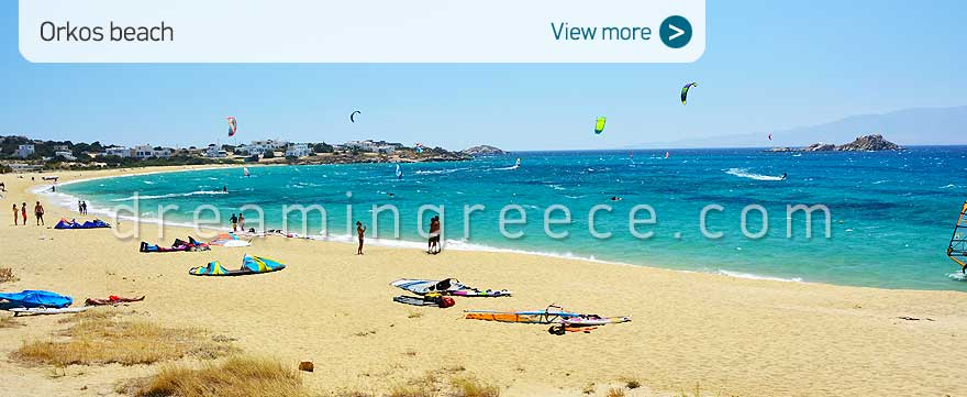 Orkos beach Naxos island Beaches Greece. Beaches in Greece.