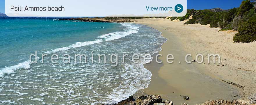 Psili Ammos beach Naxos Greece. Holidays in the Greek islands.