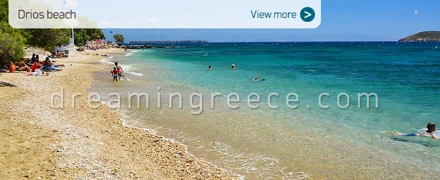 Drios beach Paros Beaches Greece. Vacations in Paros island.