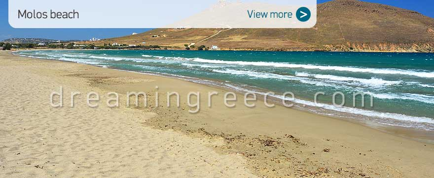 Molos beach Paros island beach. Beaches in Greece.