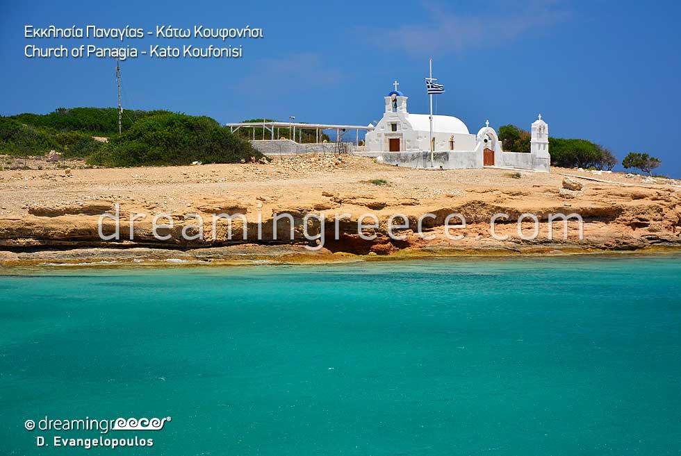 Church Panagia Kato Koufonisi. Discover Greece