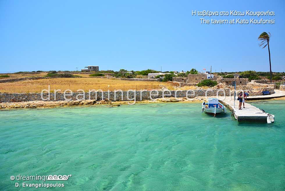 Kato Koufonisi island. Visit Greece