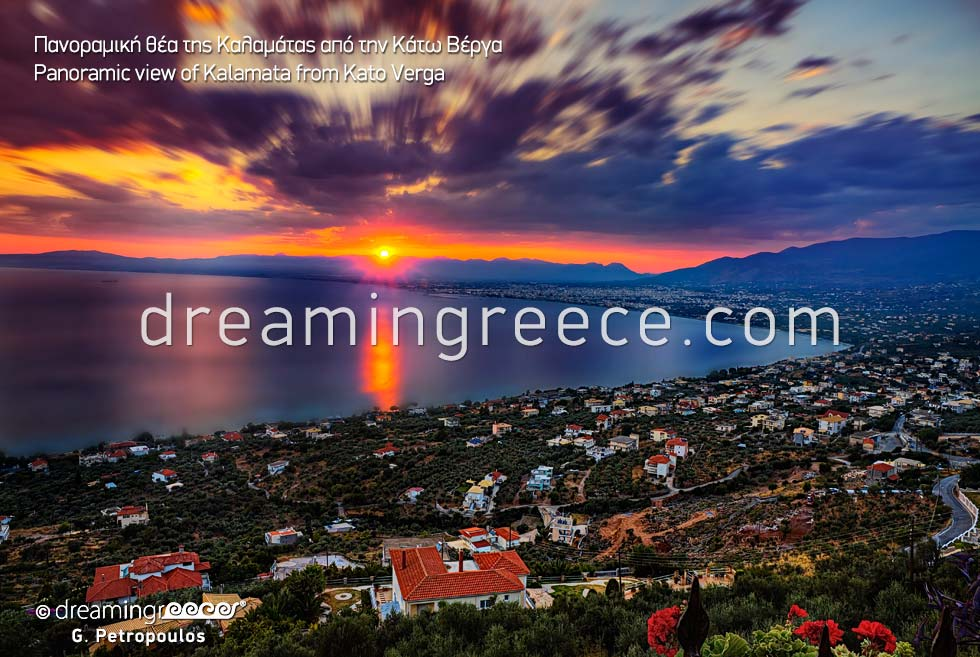 Vacations in Kalamata Messinia Peloponnese Greece