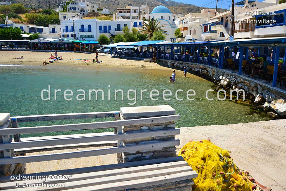 Apollon Village Naxos. Travel Guide of Greece.