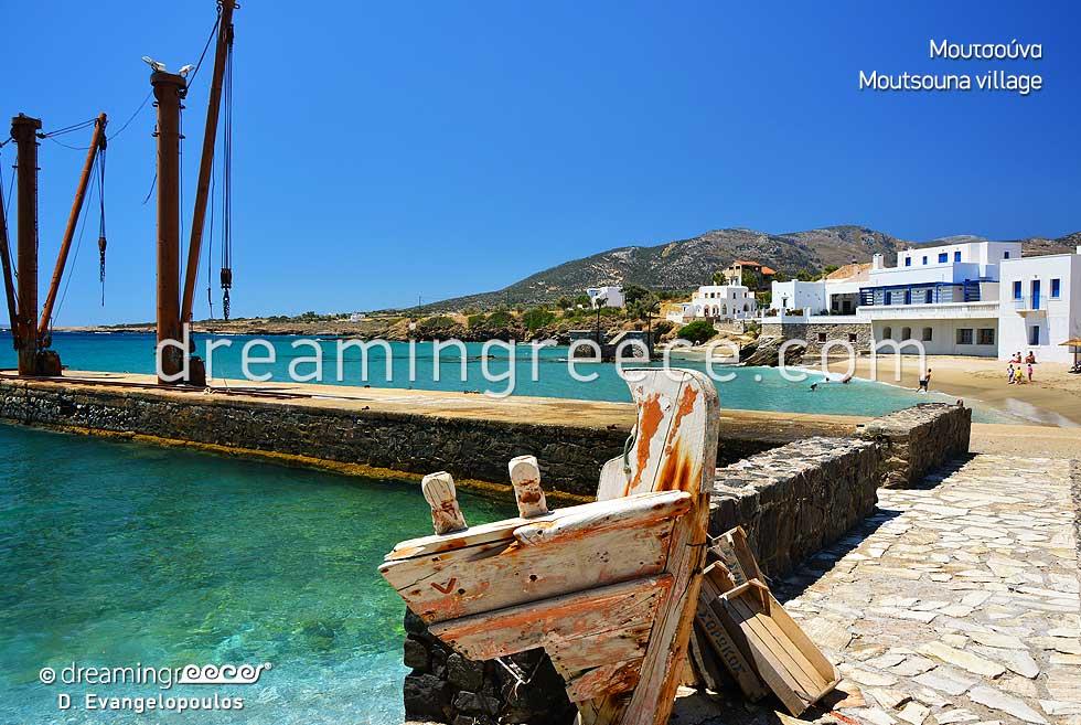 Moutsouna Village Naxos. Discover Greece. Naxos island.