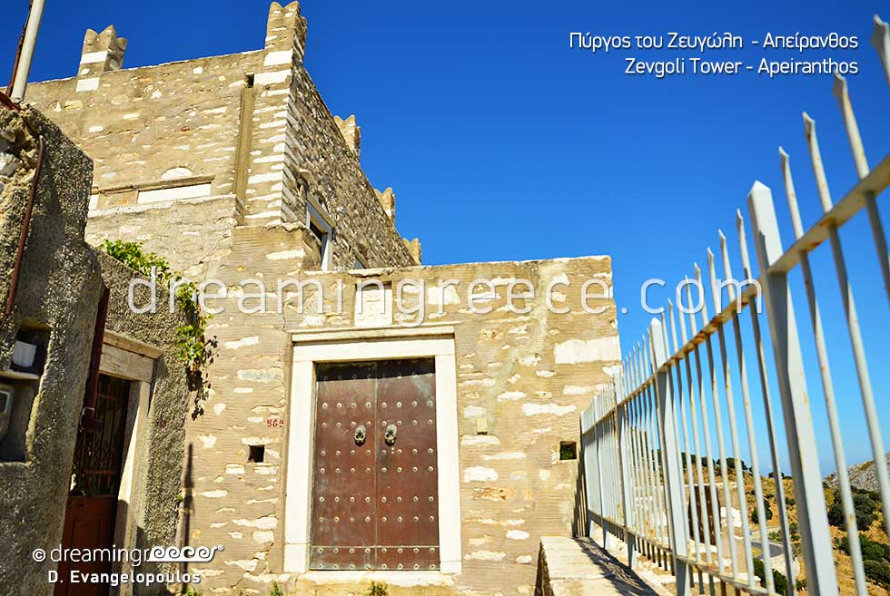 Zevgoli tower Apeiranthos Greece. Holidays in Naxos.
