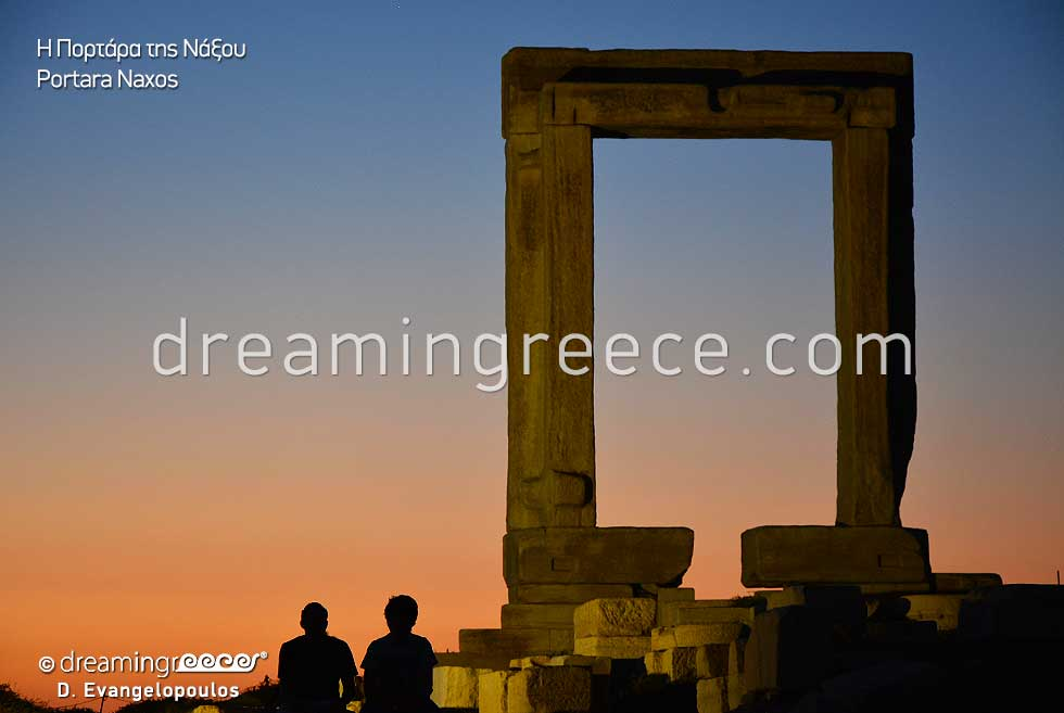 Portara Naxos island. Visit Greece