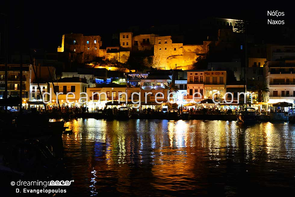 Naxos island town. Discover Greece. Holidays in Greece.