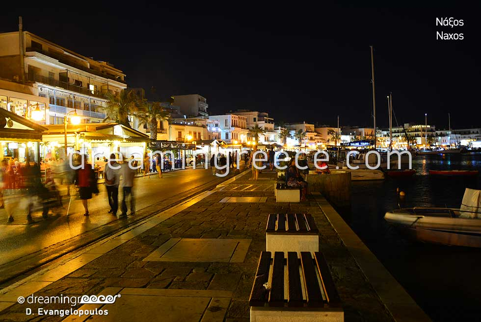 Visit Naxos island town. Holidays in Greece