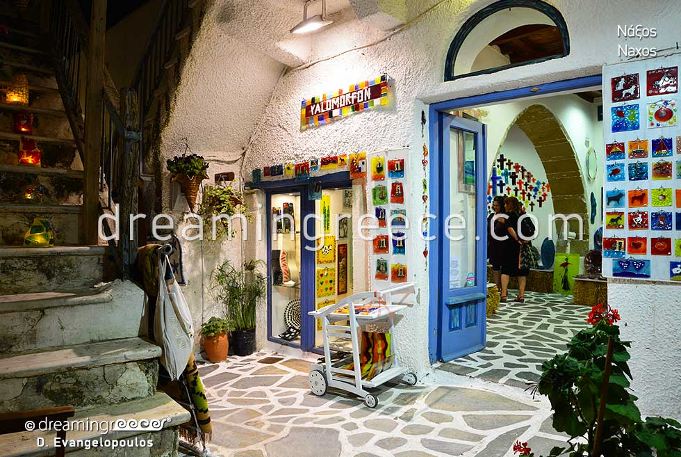 Naxos town. Summer Vacations in Greece