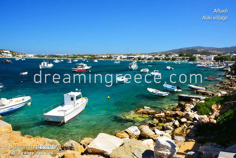Aliki Village. Summer vacations in Paros Greece