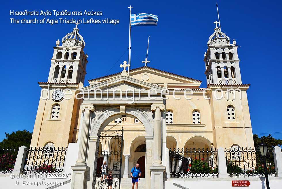 Church Agia Triada Lefkes village Paros