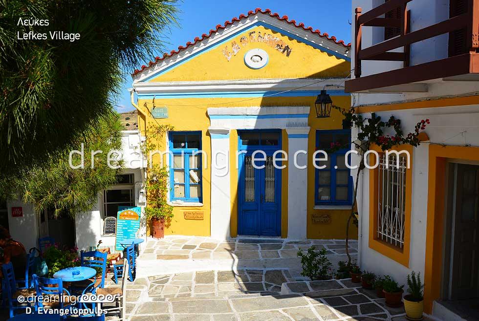 Lefkes Village. Summer Holidays in Paros Greece
