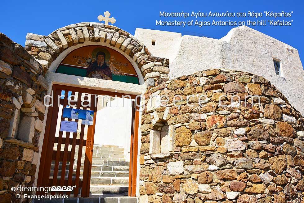 Monastery of Agios Antonios Kefalos. Paros guide