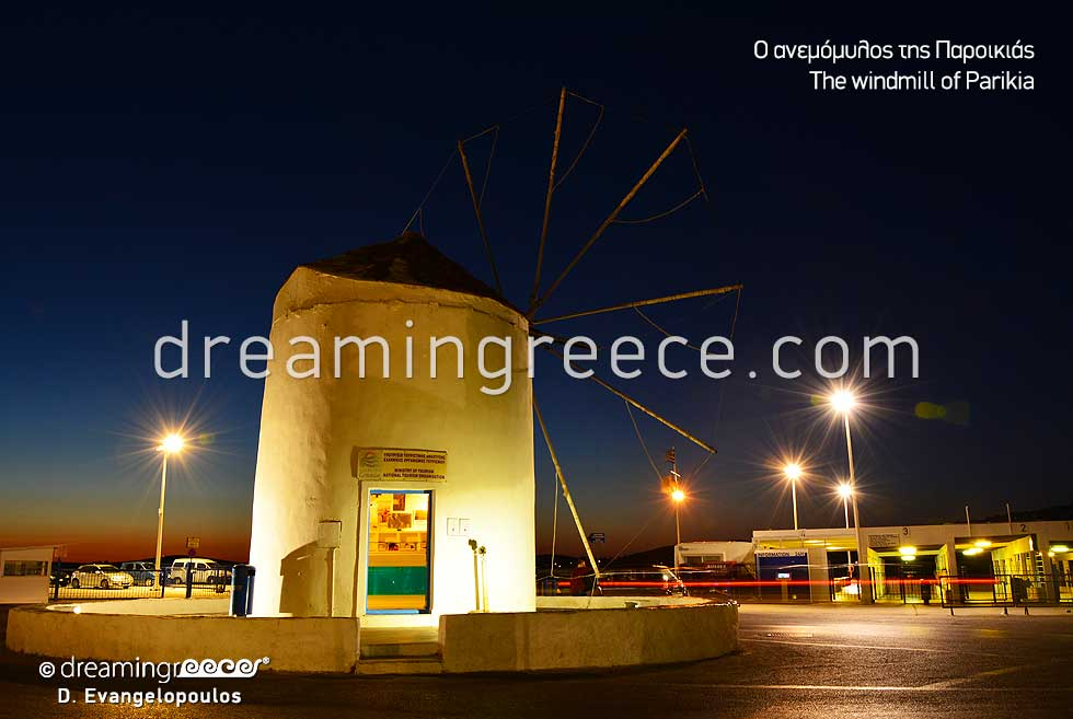 Windmill Parikia Paros island. Holidays in Greece