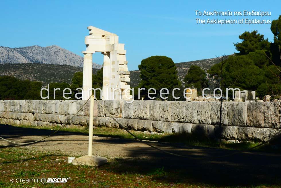 Asklepieion Epidaurus Epidavros Peloponnese Greece