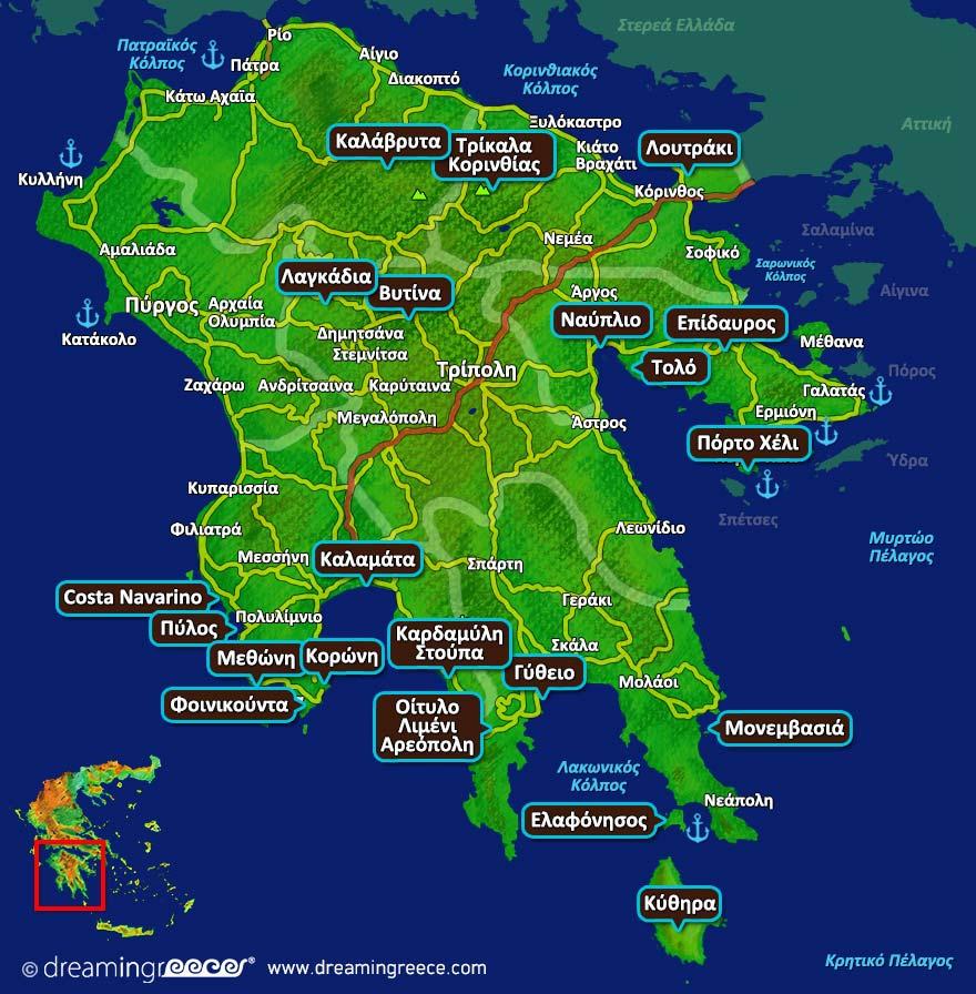Πελοπόννησος Χάρτης. Διακοπές στην Ελλάδα.