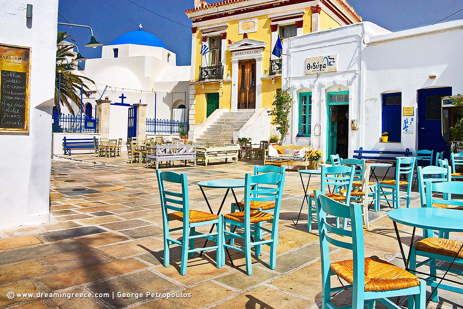 Serifos island Cyclades islands Greece. Vacations Greek islands.