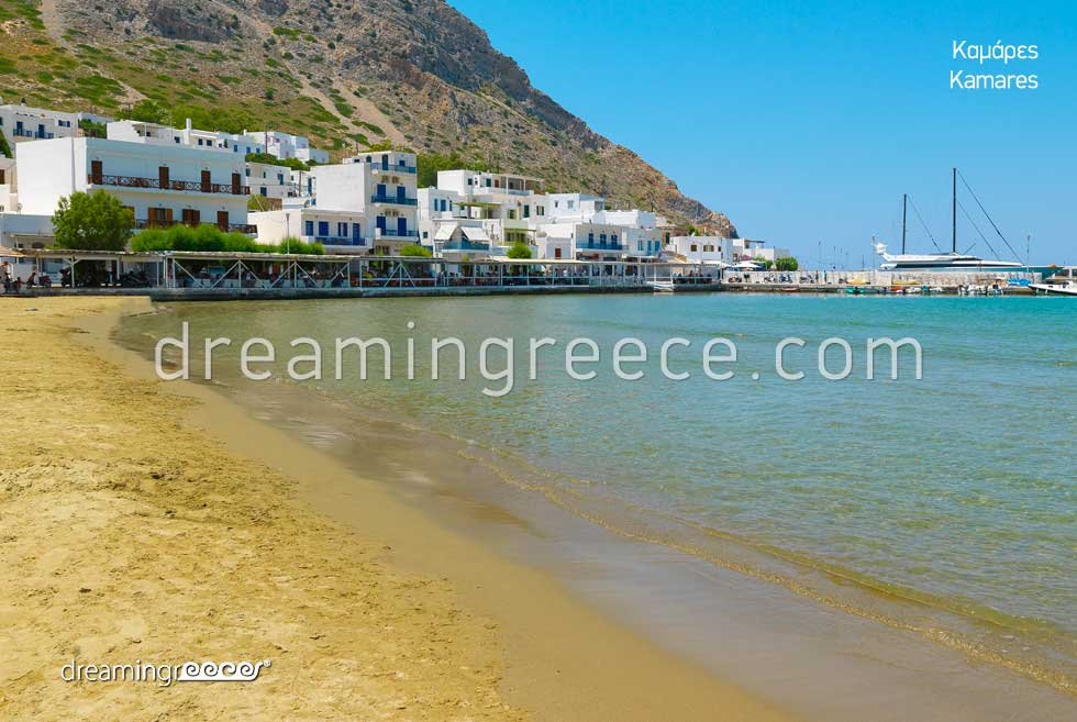 Kamares Sifnos. Summer Holidays in Greece