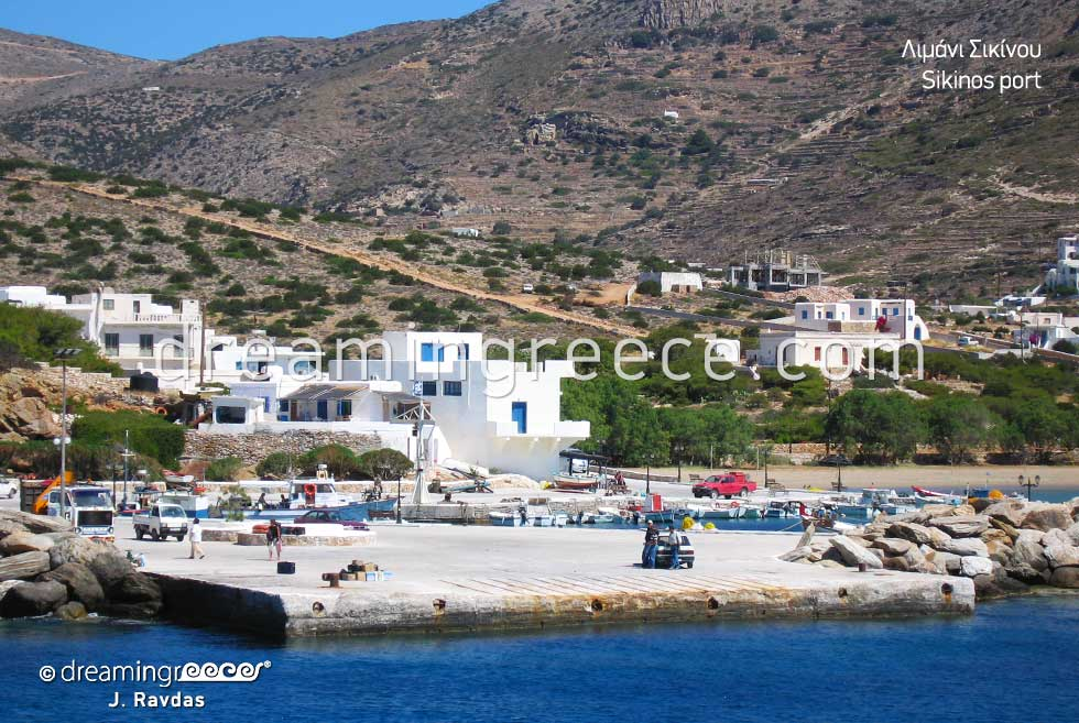 Travel Guide of Sikinos port Greece