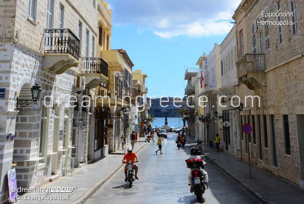 Hermoupolis Syros island. Summer Holidays in Greece