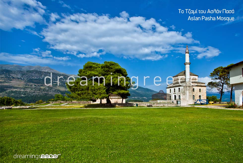 Aslan Pasha Mosque in Ioannina Epirus Greece