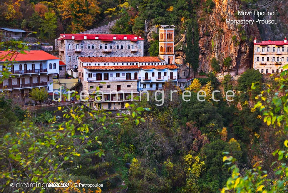 Monastery Prousou at Karpenisi. Travel Guide of Greece.