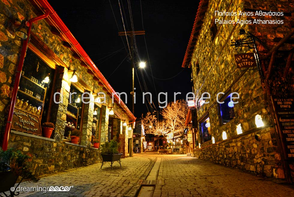 Travel Guide of Palaios Agios Athanasios Greece
