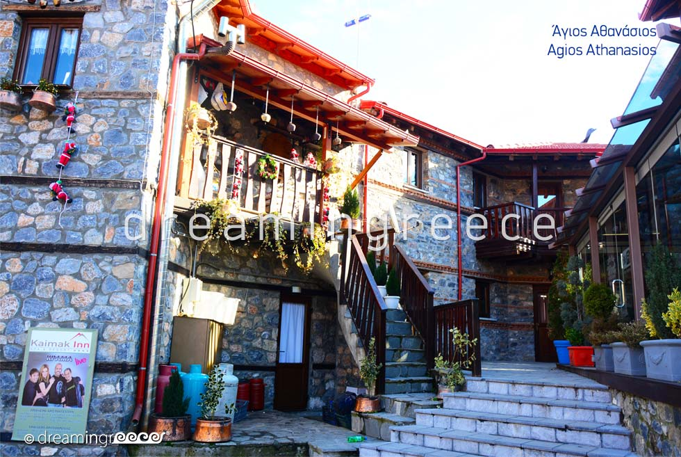Winter holidays Palaios Agios Athanasios Greece