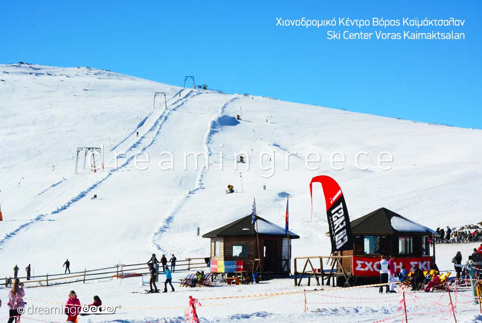 Ski Center Voras Kaimaktsalan Greece. Activities in Greece.