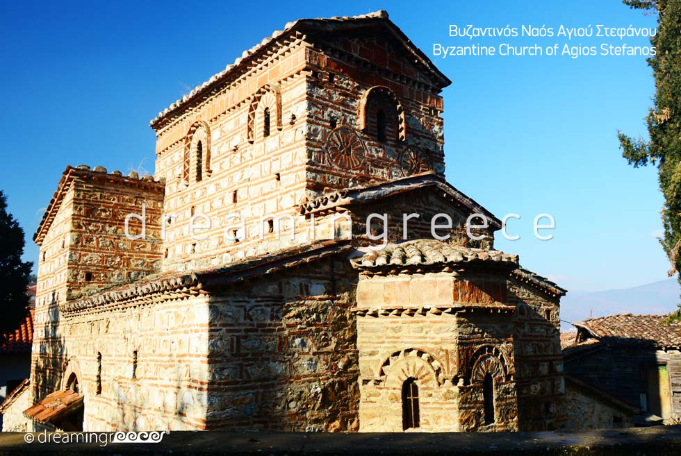 Byzantine Church Of Agios Stefanos in Kastoria Greece