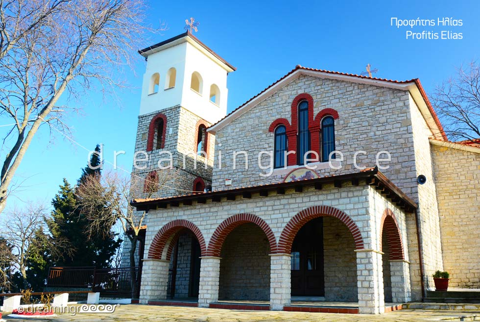 Church of Profitis Elias in Kastoria. Discover Greece