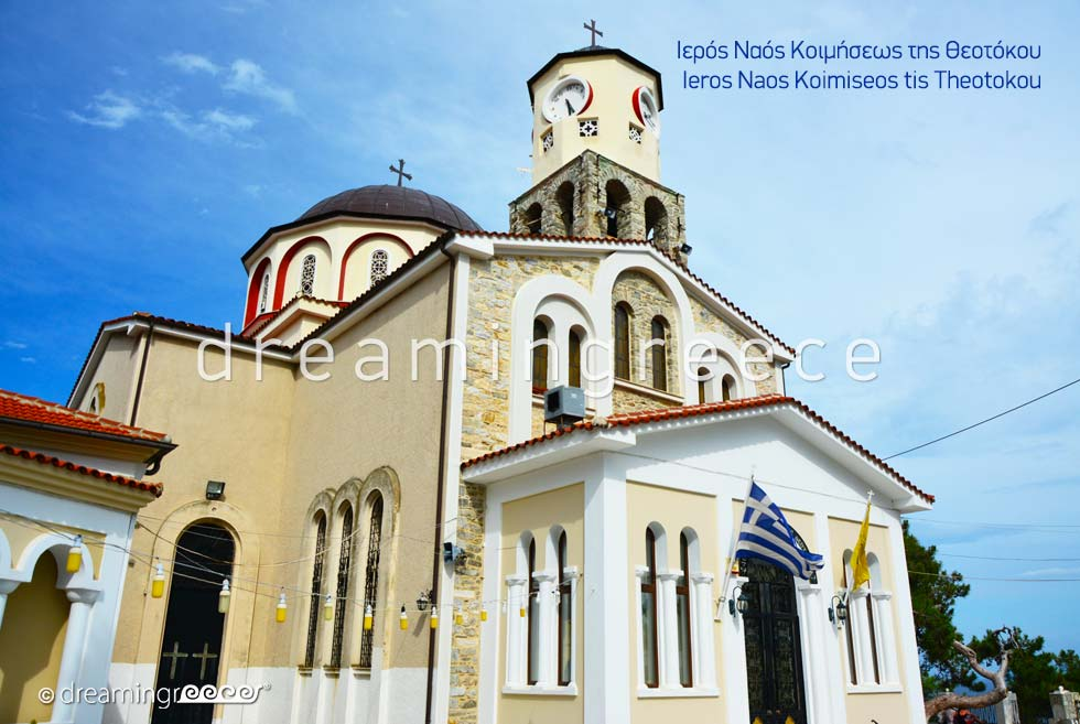 Discover Kavala in Greece