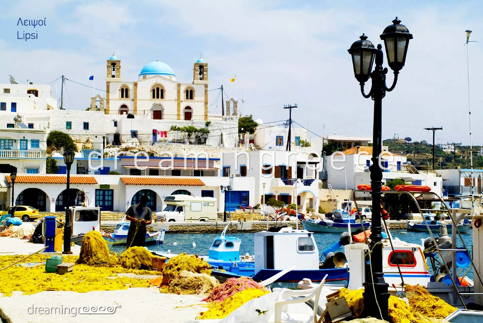 Vacations in Lipsi island Dodecanese Greece