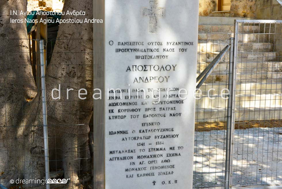 Naos Agiou Apostolou Andrea Loutraki Peloponnese Greece