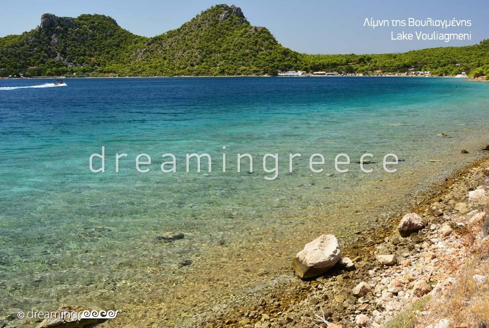 Lake Vouliagmeni Loutraki Corinth Peloponnese Greece