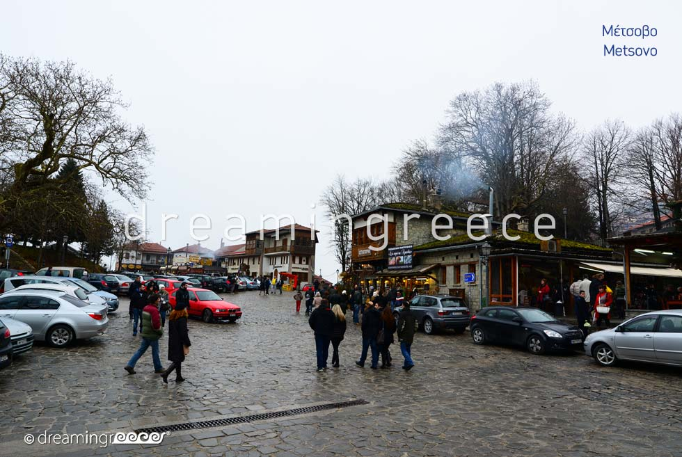Metsovo. Tourist Guide of Greece