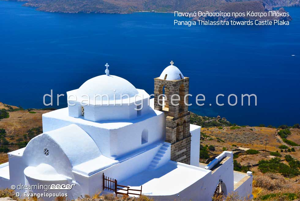 Panagia Thalassitra Milos island. Holidays in Greece