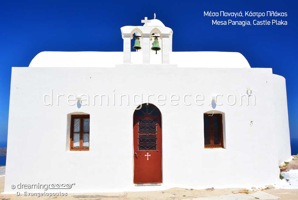 Mesa Panagia Church Milos island. Vacations in Greece