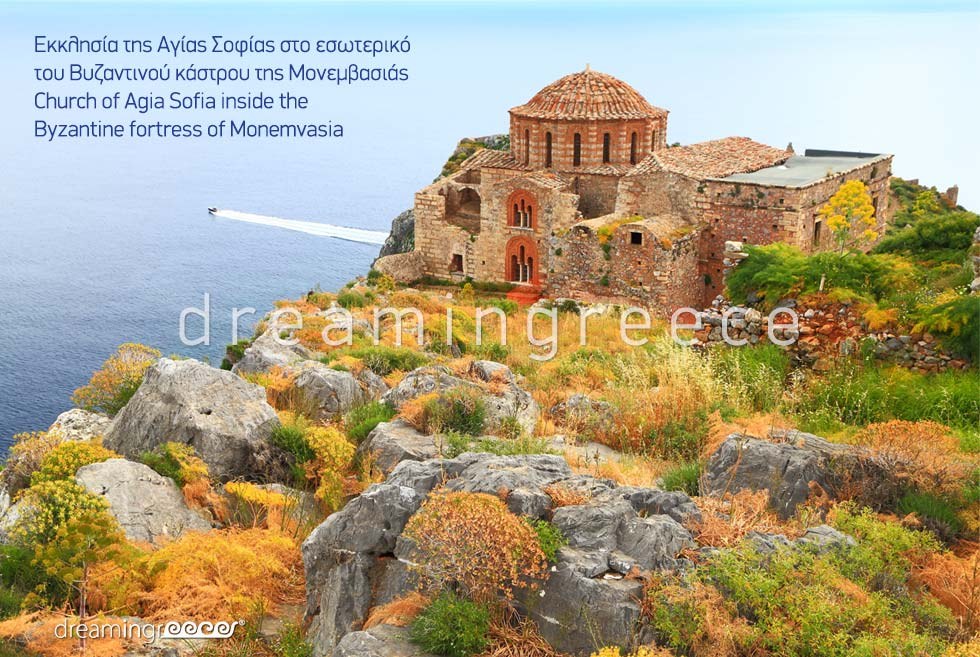 Church of Agia Sofia Monemvasia Laconia Mythical Peloponnese