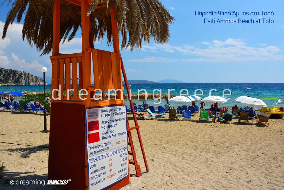 Psili Ammos beach Tolo. Beaches in Tolo Greece.