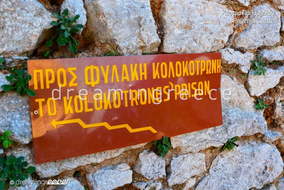Palamidi Castle Nafplio Argolida Peloponnese Greece