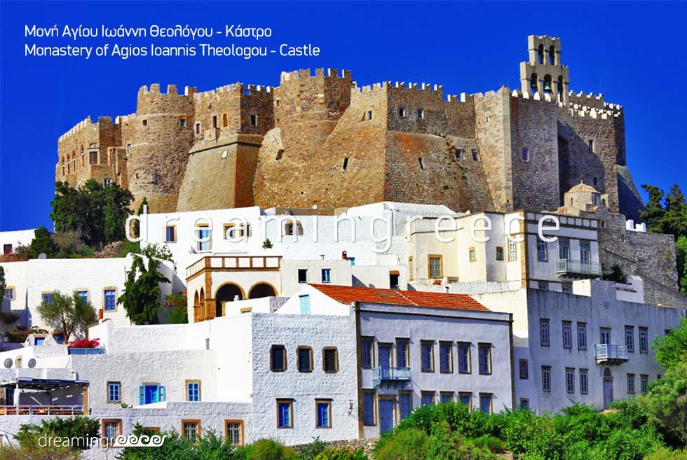 Monastery of Agios Ioannis Theologou Castle Patmos island Dodecanese Greece