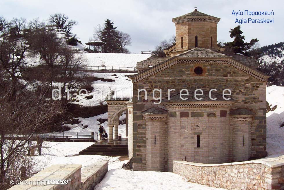 Winter Holidays in Elati Pertouli. Agia Paraskevi Church.