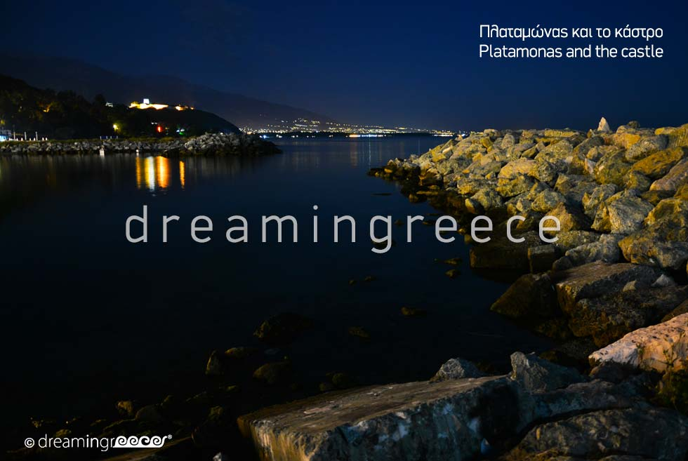 Vacations in Platamonas Pieria Greece