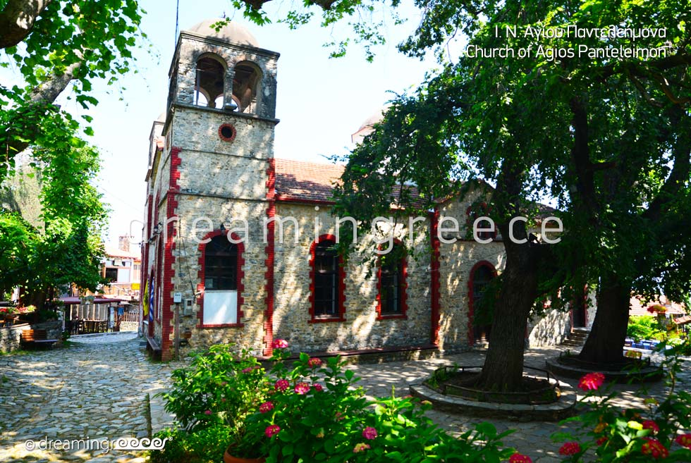 Church of Palaios Panteleimon. Discover Greece