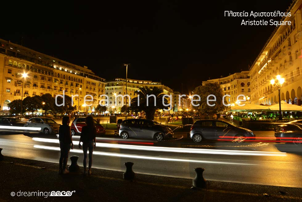 Aristotle Square Thessaloniki. Travel Guide of Greece