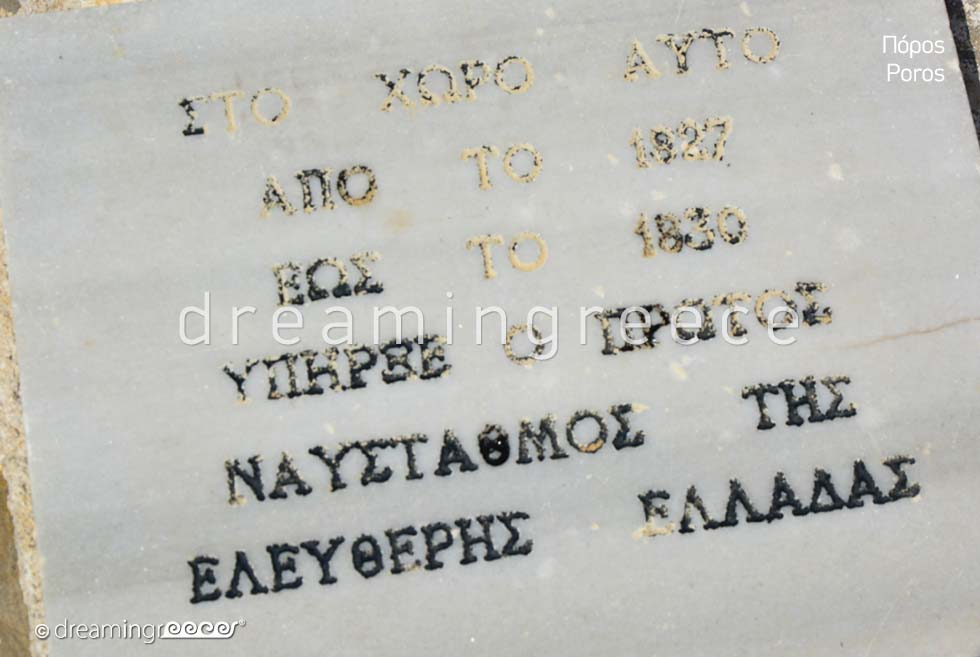 Poros island. Discover Greece Argosaronic islands